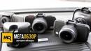 Сравнение NEOLINE S55, PRESTIGIO 585 GPS, PLAYME BACK, MIO MIVUE C333, SHO-ME A7-GPS/GLONASS