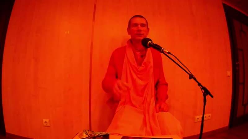 Лекция по Шримад Бхагаватам Читает Ананда ВАрдхана Свами