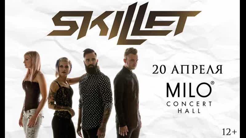 Skillet. NN. 2019
