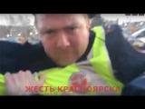 ДПС Vs подписчик Жести Красноярска