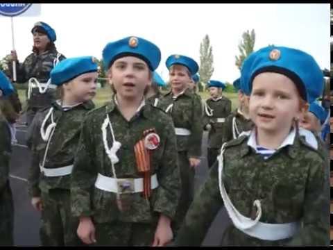 Дончане отпраздновали Великий День Победы смотреть онлайн без регистрации