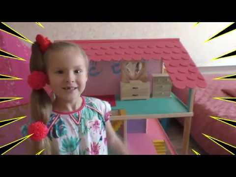 Мега огромный Кукольный домик шьем шторки куклам создаем уют