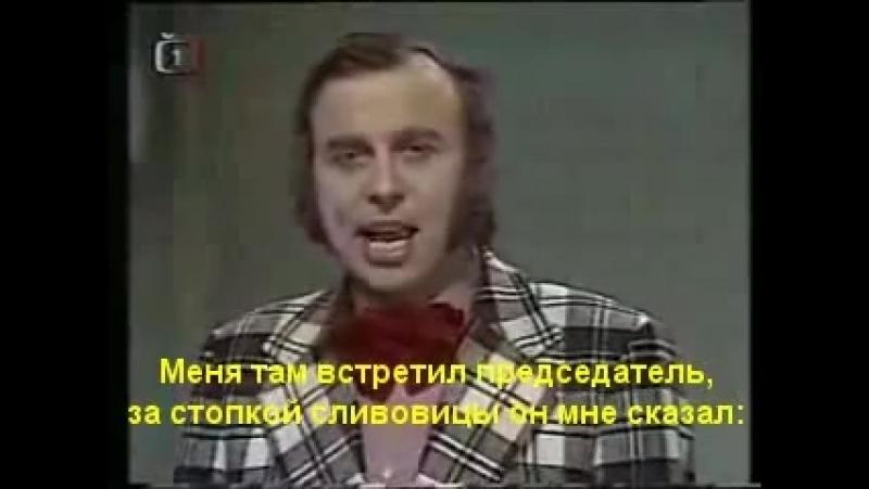 Йожин С Бажин. Победитель Евровидения 78 года-XDDD.flv-pesnia-muzyca-doc-scscscrp