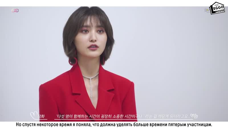 [РУС.САБ] EXID JUNGHWA 'I LOVE YOU' Comeback Interview 3
