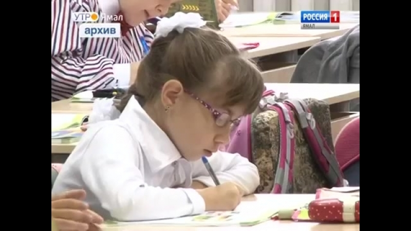 На Ямале стартовал Всероссийский месячник безопасности детей