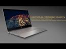 Ноутбук трансформер HP ENVY 15 x360 с алюминиевым корпусом