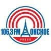 Донское  радио Таганрог