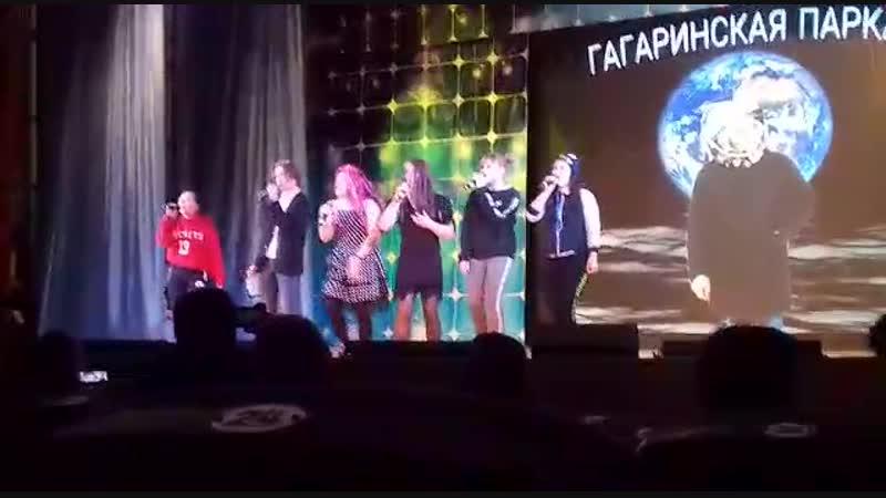 Команда Гагаринская парка,музыкальный конкурс,часть 2.