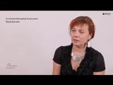 Лилия. Беженцы из Донбасса. Как начать жизнь заново Системно-векторная психология. Юрий Бурлан