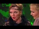 Comedy Woman - Женщина у гадалки