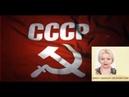 Пенсии СССР. МинфинСССР сообщает Новости от Минсоцобеспечения РСФСР
