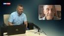 Владимир Оленченко: Американцы вышли из СПЧ из-за того, что им не позволили верховодить