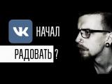ТЫ ТОЖЕ ЭТО ВИДИШЬ? Маленький тест работоспособности видеозаписей Вконтакте.