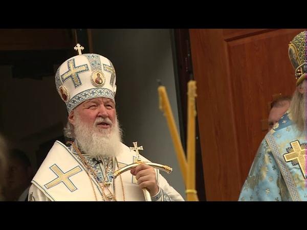 Визит Патриарха Московского и всея Руси Кирилла