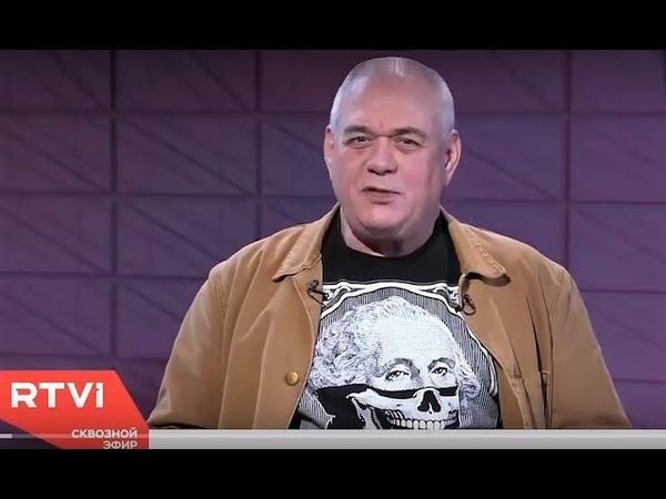 ПОЛИТИЧЕСКИЙ МАСТЕР КЛАСС ОТ С. ДОРЕНКО: СИЛУАНОВ-БУРАТИНО, ТКАЧЁВ-САТИР С КОПЫТАМИ, ДВОРКОВИЧ-ФАЛ