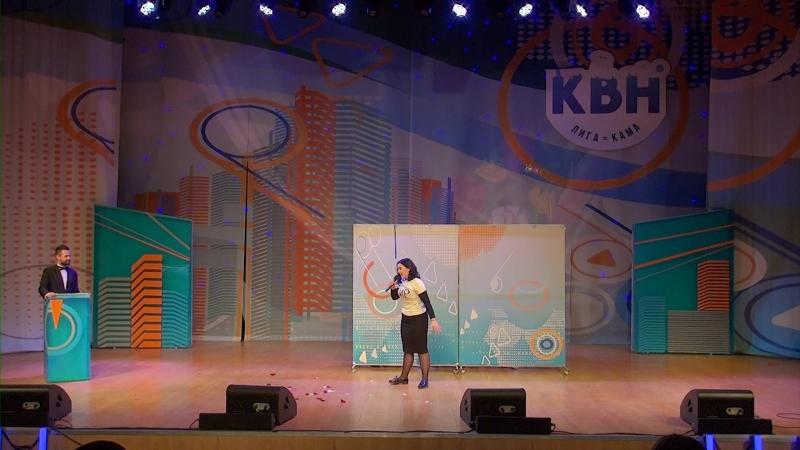 КВН Лига Кама - фестиваль- 07.03.18 - Давайте знакомиться - Чакки