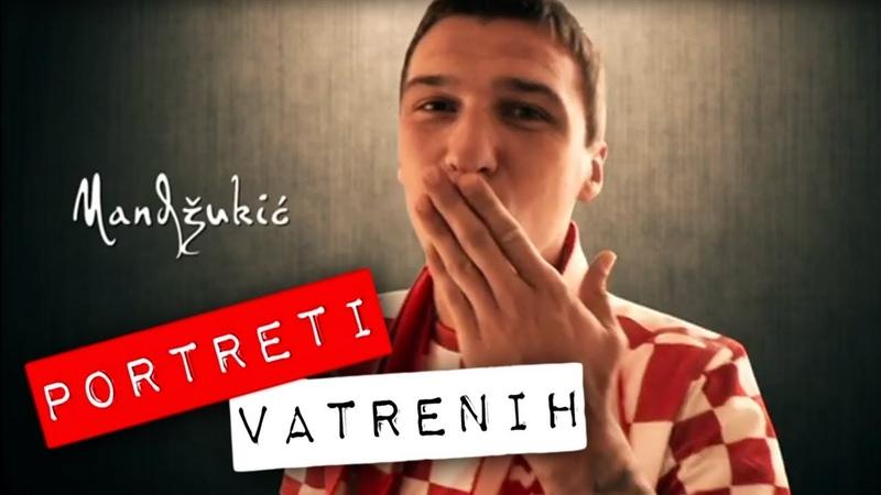 Mario Mandžukić - portreti Vatrenih, Robert Knjaz