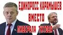 КУРСК ФЕДУЛОВ НЕОФИЦИАЛЬНО Выпуск 25