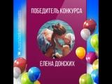 Победитель конкурса билеты на концерт Руслана Белого. 14.08.2018