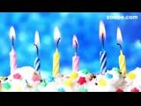 v-s.mobiБесплатные открытки с днем рождения прикольные. Видео открытки..mp4 (1).mp4