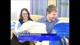 Расчитывали на двойняшек, а получили еще 3-го в подарок. В Семье Корниловых в Самарской области родилась тройня. Она стала второй в регионе.