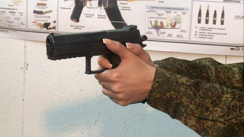 Новое оружие для будущих полицейских