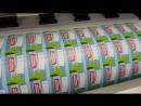 Широкоформатная печать без посредников 📮 г Евпатория ул 2 ой Гвардейской Армии 20 А ☎ Тел 7 978 130 61 00 📮znk info@ma