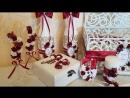 Свадебный набор для Дениса и Анны