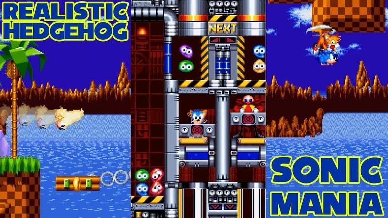 🕹️🕹️🕹️ Пробую мод Мания настоящего ежа Realistic Hedgehog mod Sonic Mania 🎮🎮🎮