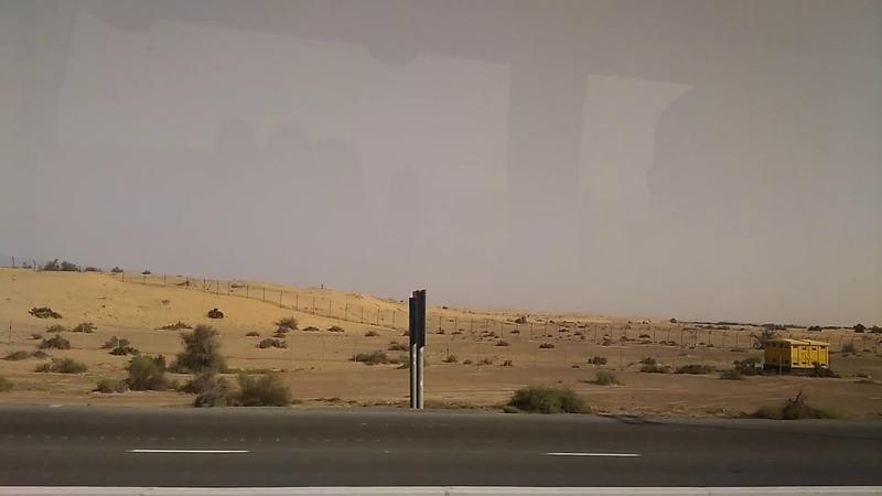 Арабские Эмираты (Видео 14)