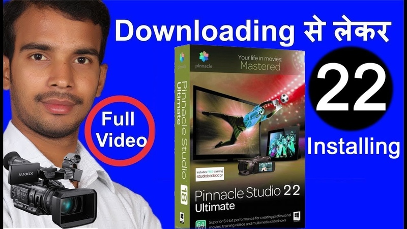 How to download Pinnacle Studio 22 Ultimate And Install