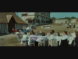 Il y a des jours et des lunes (1990) claude lelouch