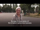 Людмила до 98 лет будет отдавать государству почти 50 от пенсии в 13 тыс рублей