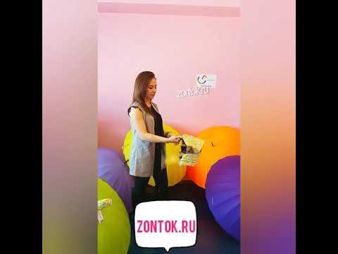 Зонт автомат Желтый листок на Zontok.ru