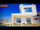 Недвижимость в Испании на берегу моря, стильные виллы на побережье Коста Бланка