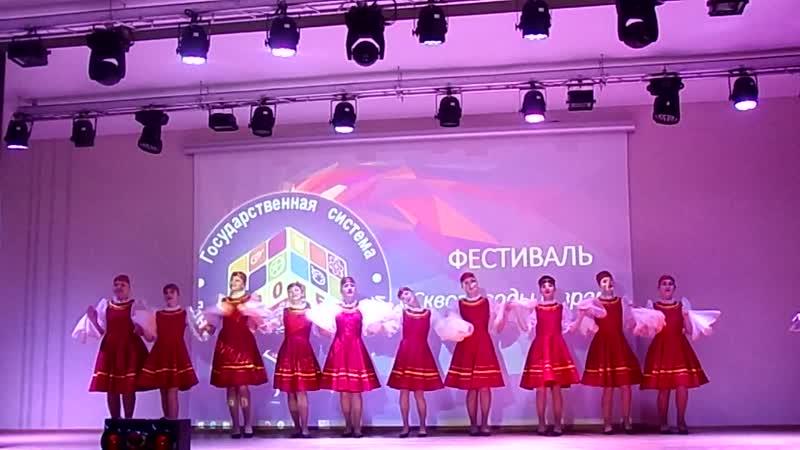 Танец Лебёдушка