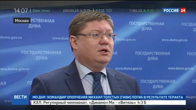 Новости на Россия 24 • Голодец: вопрос повышения пенсионного возраста не рассматривается