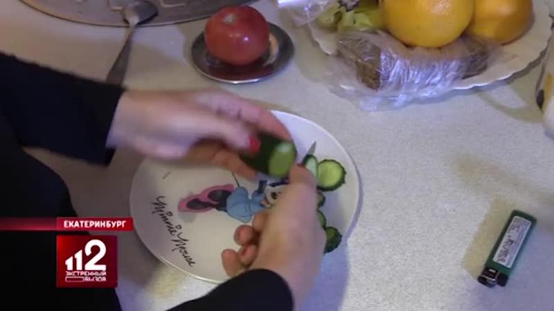 В екатеринбурге мать ученицы 3 го класса сомневается в качестве школьного питания