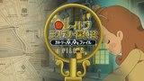 レイトンミステリー探偵社 ~カトリーのナゾトキファイル~ : カトリーエイルと世紀の大怪盗 Episode 004