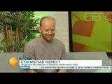 Вне Игры, Стас Корбут, Sport&ampMusic KaliningradOpen, 2018, kaskad.tv