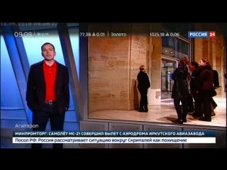 Сон разума. Константин Семин. Агитпроп от 12.05.2018