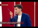 Пусть говорят новый свидетель по делу Спартака Мишулина 23.05.2018