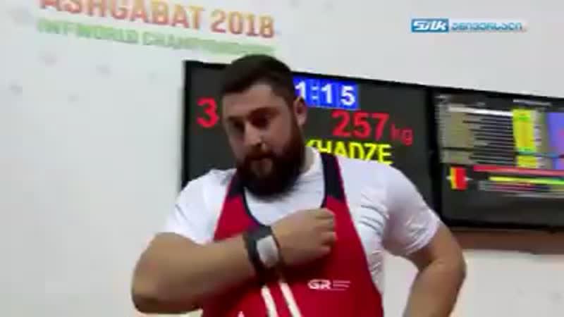 Лаша Талахадзе мировой рекорд
