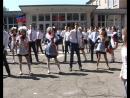 Флешмоб в моей любимой школе№ 5 Дебальцево