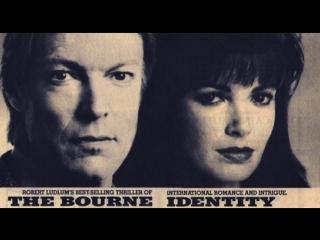 «Тайна личности Борна» / «The Bourne Identity» 1988, США, реж: Роджер Янг