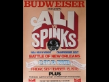Мохаммед Али vs Леон Спинкс (Muhammad Ali vs Leon Spinks) ll. 15.09.1978
