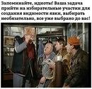 Алексей Земсков фото #2