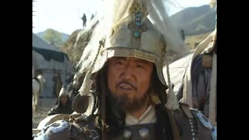 Чингисхан 21 Перемирие Длинная Борода
