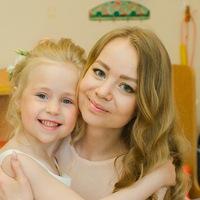 Аватар Марины Орловой