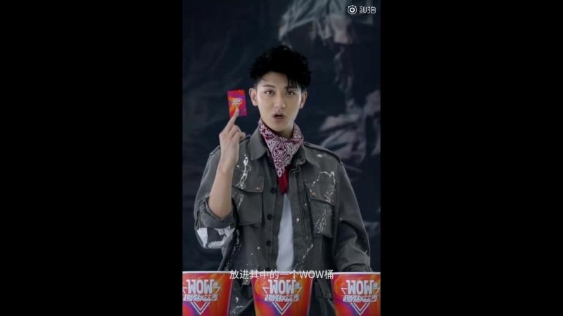 180808 ZTao @ KFC Wow Hunting Promo Video